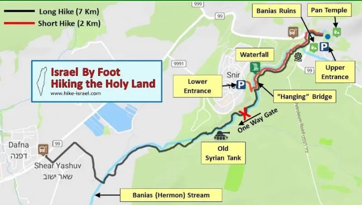 Banias Nature Resrve Map