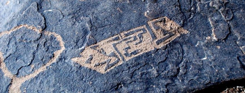 Anasazi Valley Petroglyphs