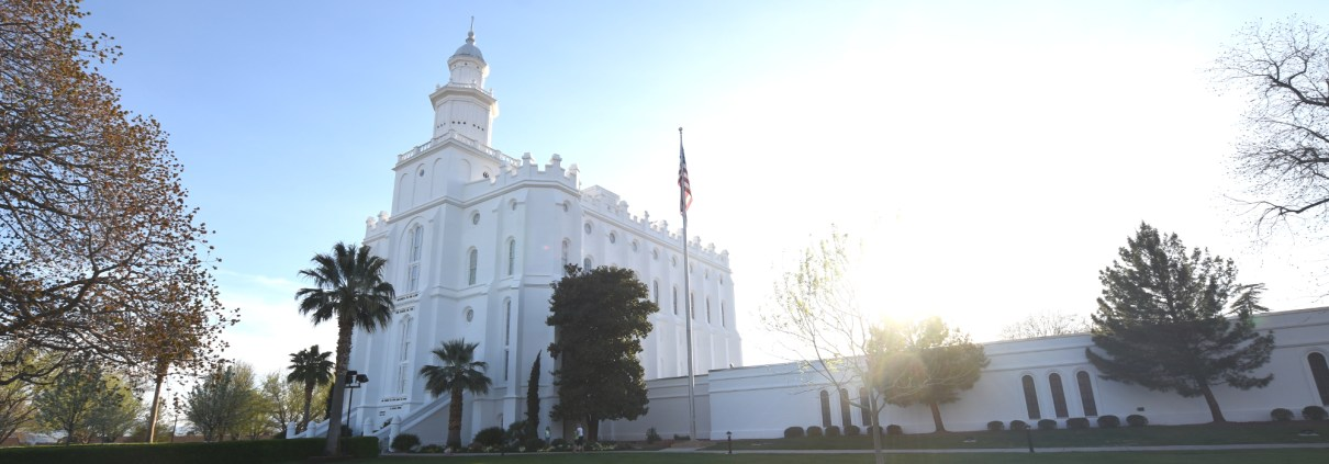 St George LDS Temple Church of Jesus Christ