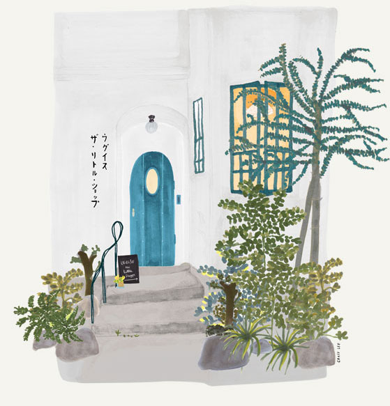 illustration for UGUiSU the little shoppe by Grace Lee