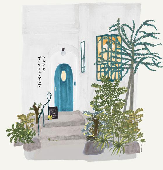 illustration for UGUiSU the little shoppe by Grace Lee