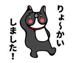 dog_lank-1