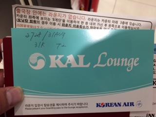 大韓航空で、ふらっと韓国に行った話