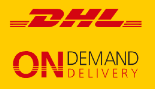 DHL On Demand Deliveryとは!?