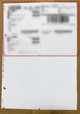 専用シートに印刷したラベルを貼り付ける