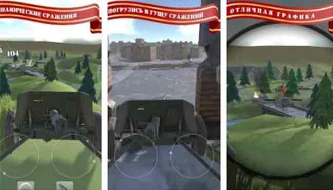 Saha Savaşçısı 2: Android Simülasyon Oyunu indir