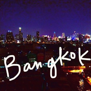 Bangkok rooftop views