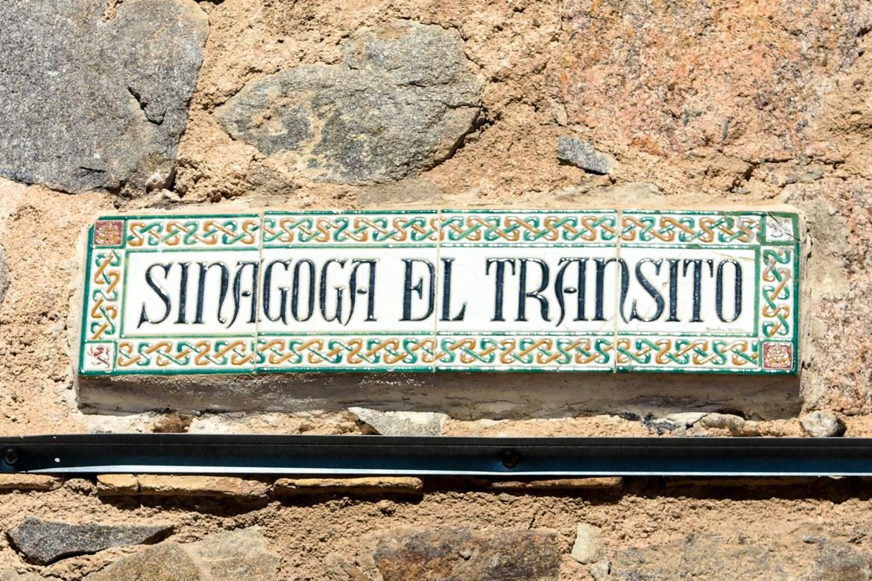 #synagoguetransito