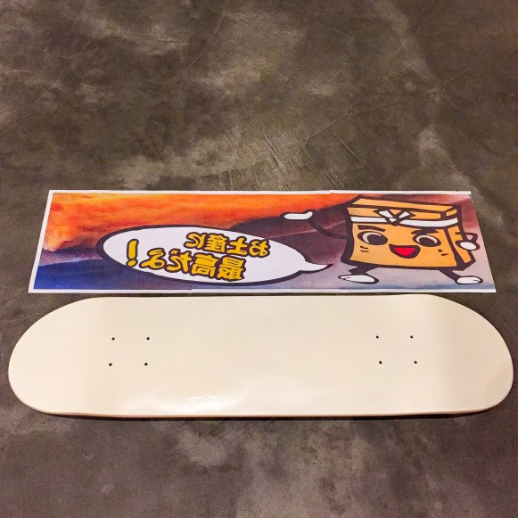 DIY Skateboard Deck Los Angeles California