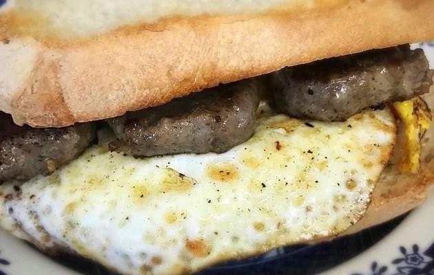 Middle Eastern Breakfast Sausage (Basturma)