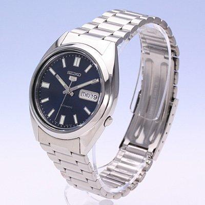 Chollo! Reloj Seiko SNXS77 de 239 € a 64 €