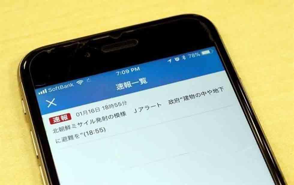 Emiten en Japón falsa alerta de ataque nuclear
