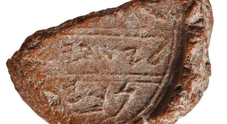 Descubren sorprendente sello ¿del profeta Isaías?