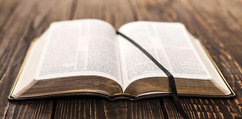 GQ incluye la Biblia en una lista de los 20 libros que no hay que leer