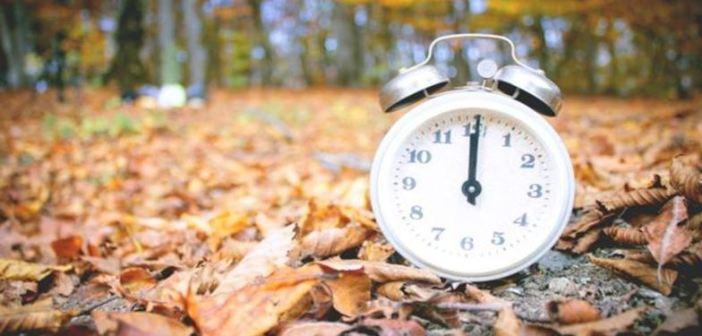Hoy entra el otoño… y llega con frente frío