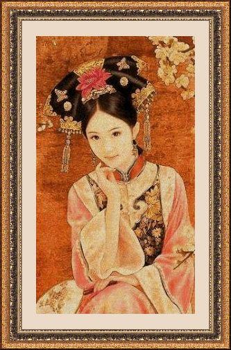 Cultura Asiatica 2478 1