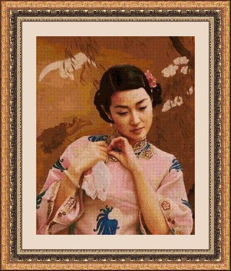 Cultura Asiatica 2505 1