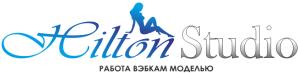 Логотип Вебкам студии Hilton