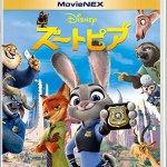 新幹線での移動中にオススメな映画9選!超面白い映画をご紹介!