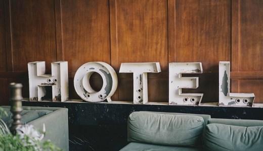 ホテルでできる!カップルにオススメな楽しい暇つぶし方法7選!
