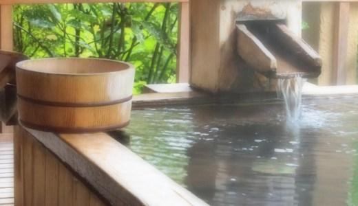 温泉で楽しめる!カップルにオススメな暇つぶし方法7選!
