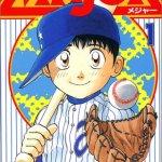 超面白い野球漫画9選!野球経験者が選りすぐりの漫画をご紹介!