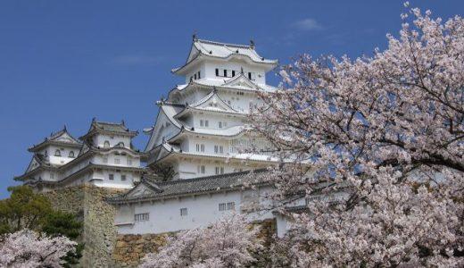 春にオススメな春のお出かけスポット9選!大阪在住の筆者がご紹介!