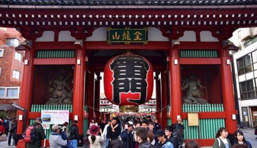 東京で一日暇をつぶす方法9選!オススメの観光地をご紹介!