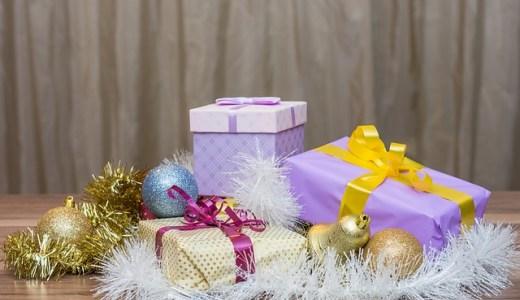 付き合う前のプレゼントでハンカチはアリ?喜ばれるプレゼントは?