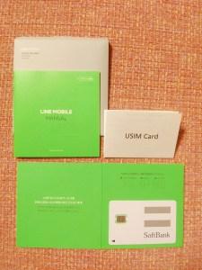 ラインモバイル simカード
