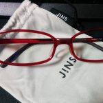 ブルーライトが気になるので、無料ソフトで対策をしてみた。メガネも購入。