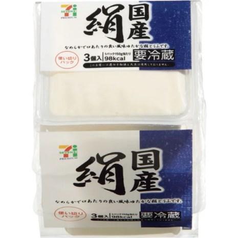 絹豆腐 セブンプレミアム