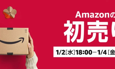 amazon-hatsuuri-2019