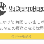 my-crypto-heroes