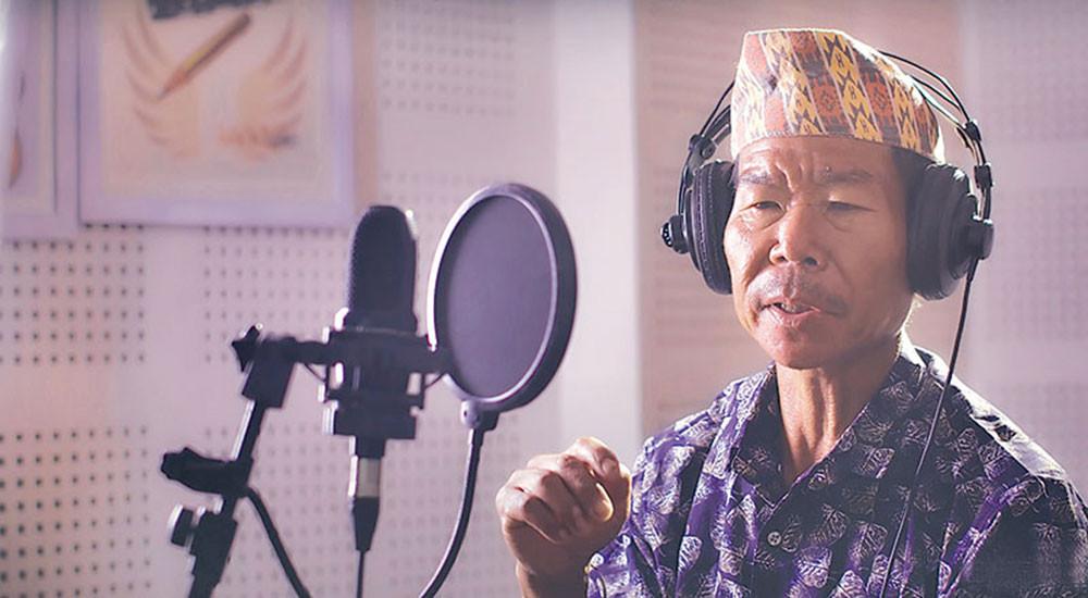 जन्तरे मामा: ओझेलमा परेको एउटा स्वर