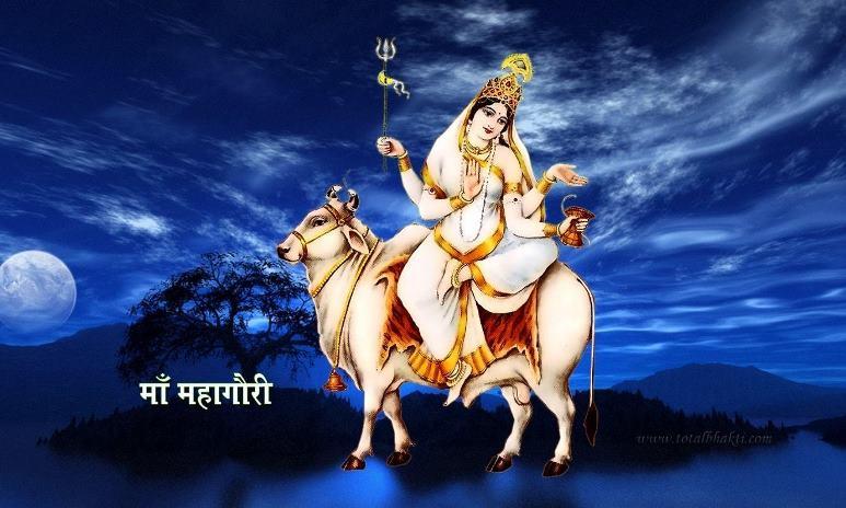 नवरात्रको आठौँ दिन महागौरीको पूजाराधना गरिँदै…
