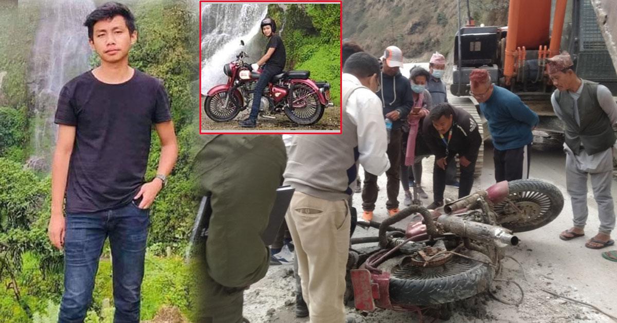 ४ महिनापछि भेटियो बेपत्ता युवकको मोटरसाइकल र जुत्ता