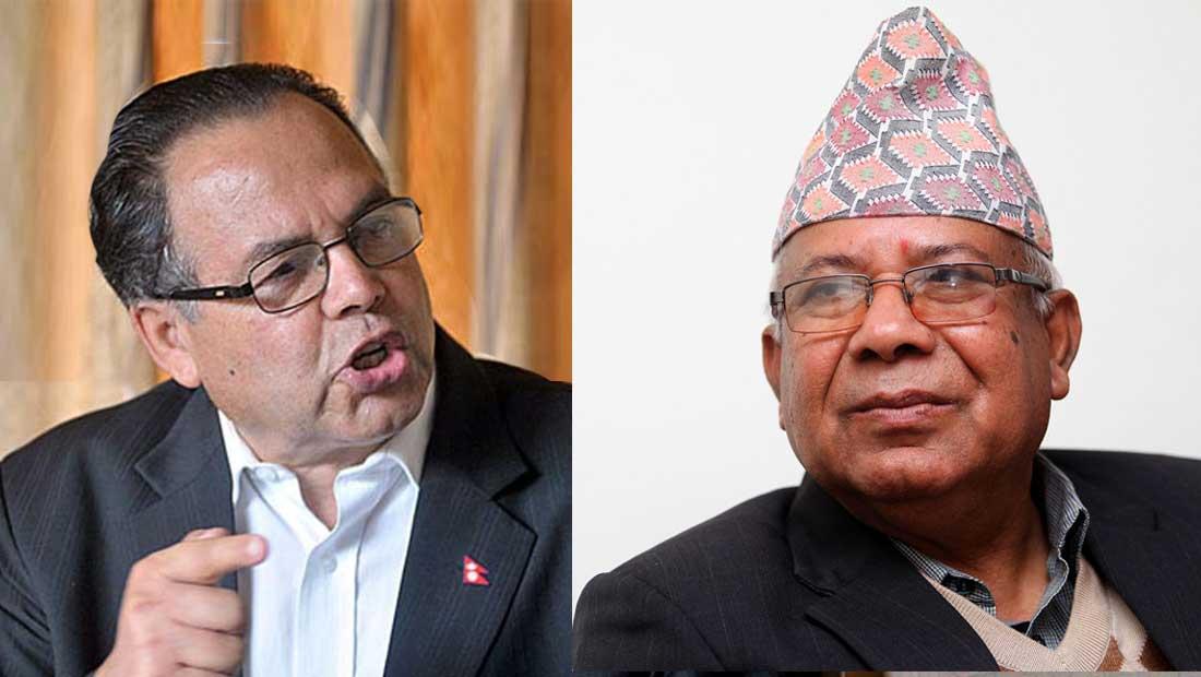 राष्ट्रपतिले बोलाएको सर्वदलीय बैठकमा नेपाल-खनाल सहभागी नहुने
