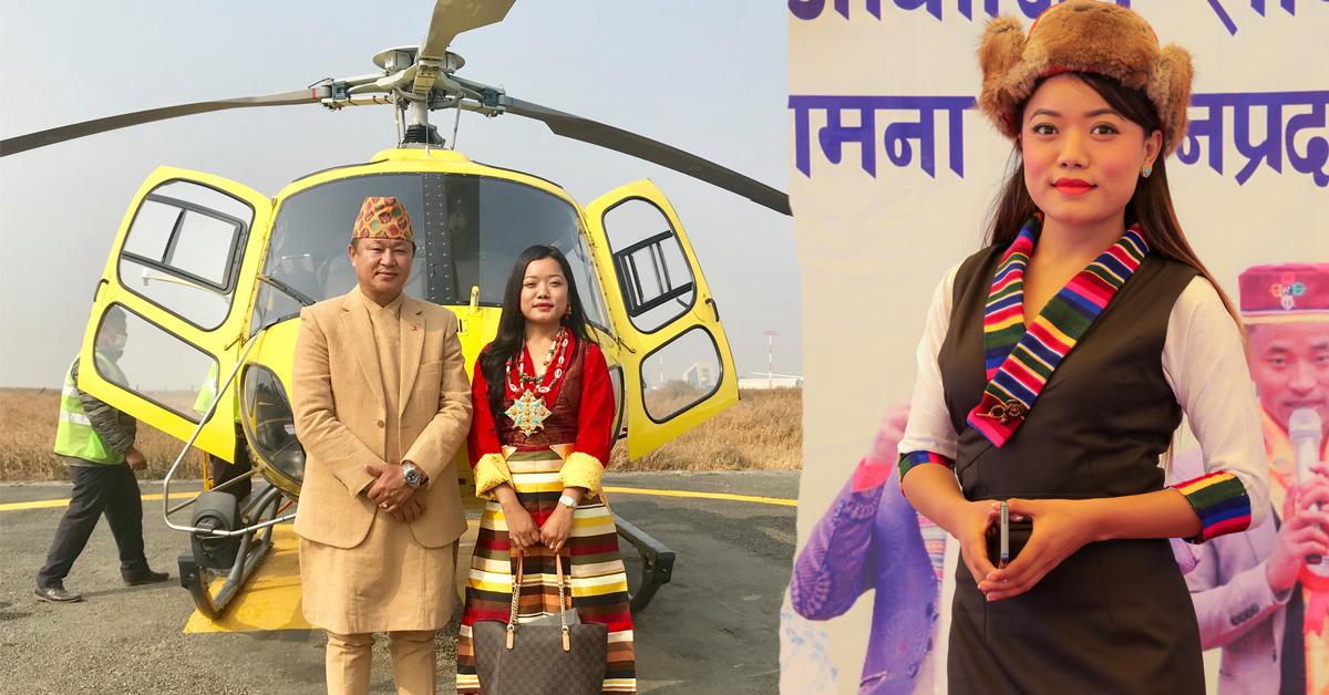 मुख्यमन्त्री राई पत्नीको आक्रोसः हामी हेलिकप्टर चढ्दा तपाईँको टाउको दुखाइ किन ?