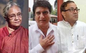 UP sheila-dikshit-raj-babbar-sanjay-singh