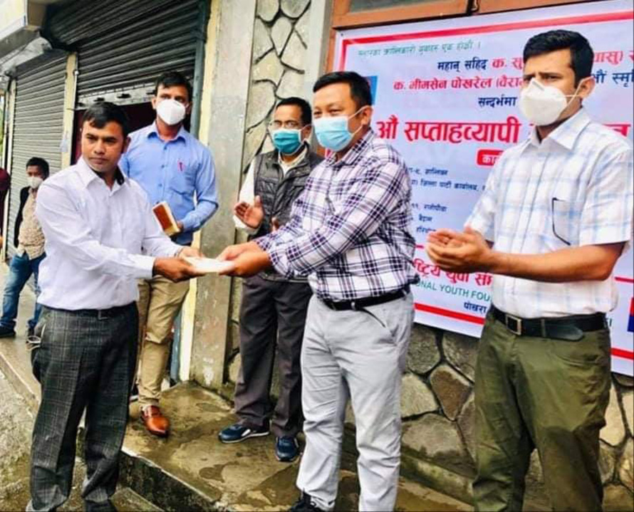 The Youth Association's seven-day blood donation campaign in Kaski collected 212 units of blood