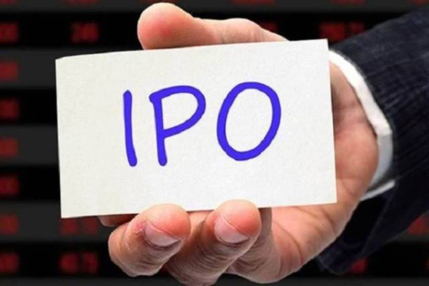 About 3 times more applications in Union Life's IPO by the second day