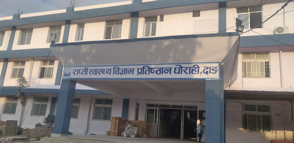 400 beds to be built in Rapti Academy of Health Sciences