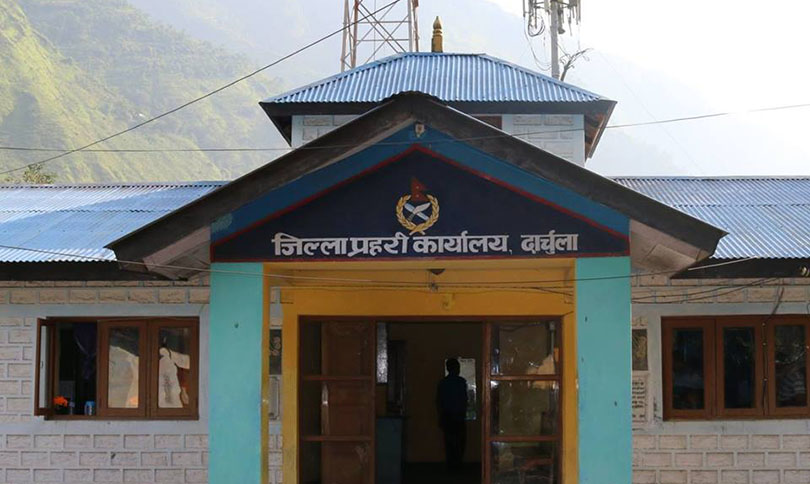 Youth arrested with foreign currency and undeclared money in Darchula