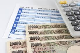最低賃金,地域別最低賃金,特定最低賃金, 会社設立,岐阜,助成金申請