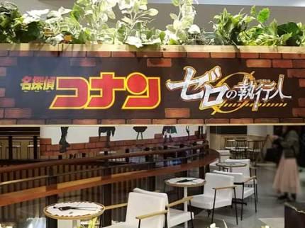 新宿バルト9の「名探偵コナン」コラボカフェの様子