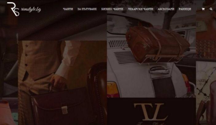 Портфолио – писане на текстове, съдържание за сайт кожени аксесоари и чанти
