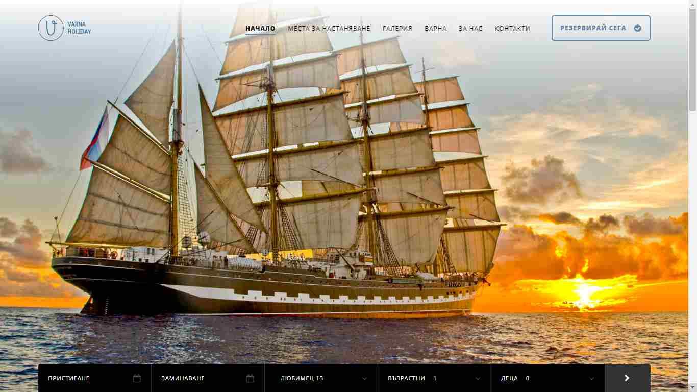Портфолио – съдържание за сайт