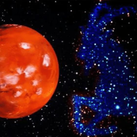 Марс в десятом доме