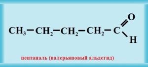 валерьяновый альдегид пентаналь